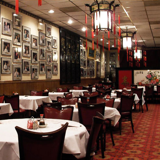 Peking Gourmet Inn; Falls Church, Virginia
