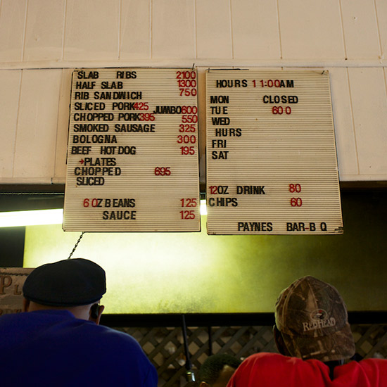Memphis Photo Tour: Payne's Bar-B-Que