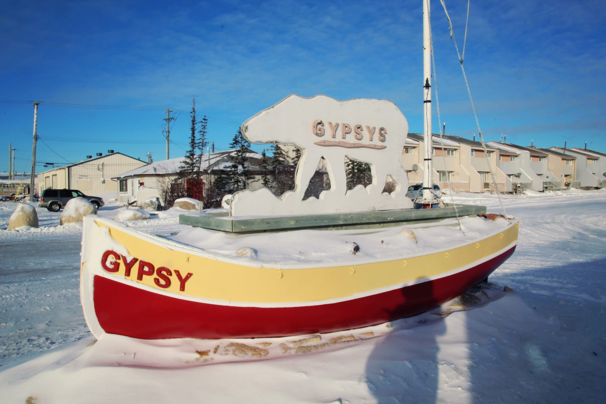Gypsy's: Churchill, Manitoba