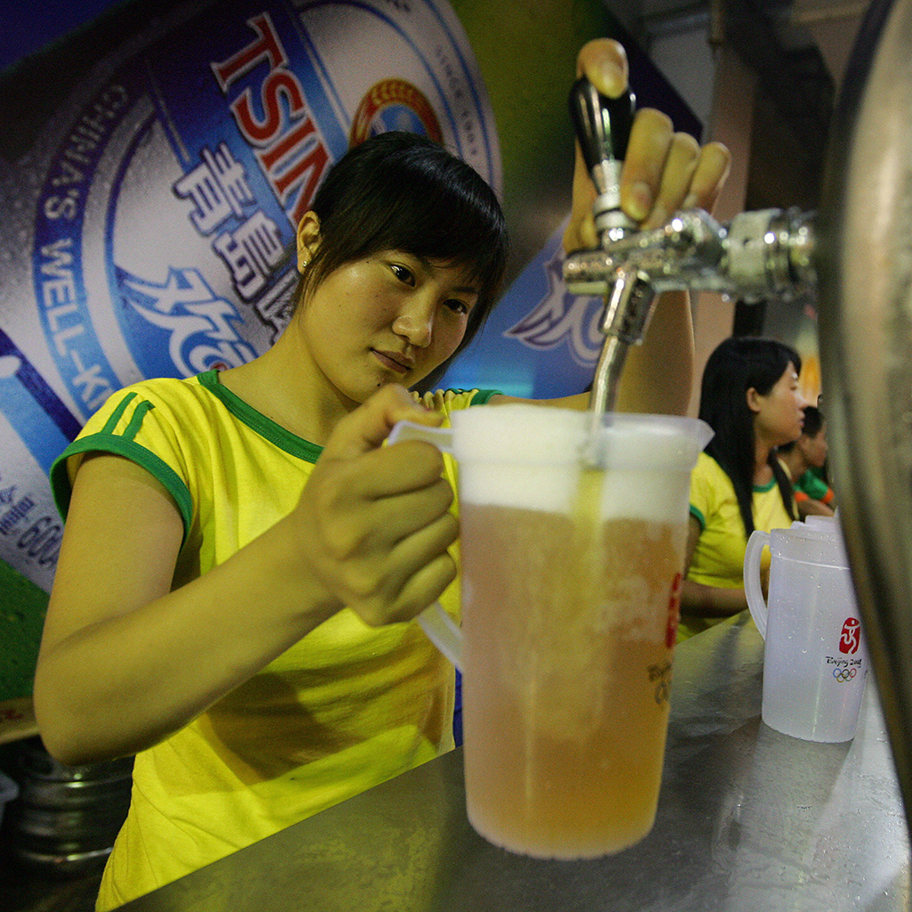 CHINA LARGEST BEER MARKET FWX