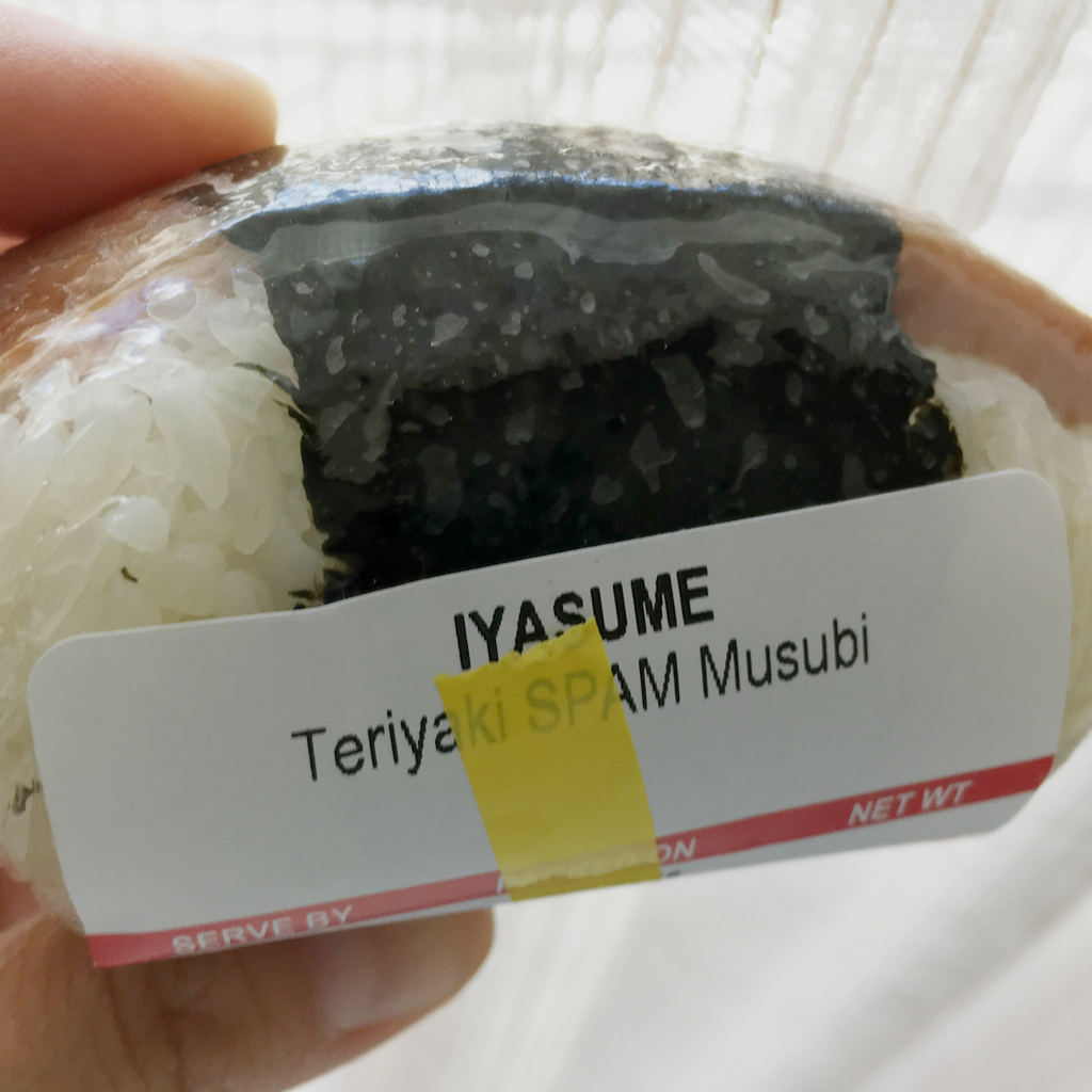 Oahu, city guides, musubi