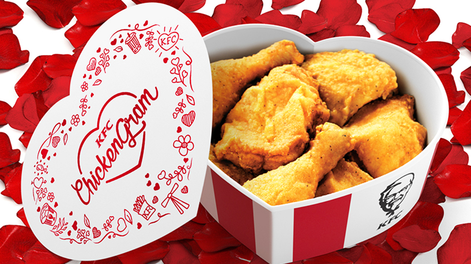 heart shaped box of chicken from kfc for valentines day