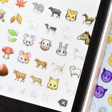 The New Emoji Update Includes 12 Food Items That Every Cook Will Love