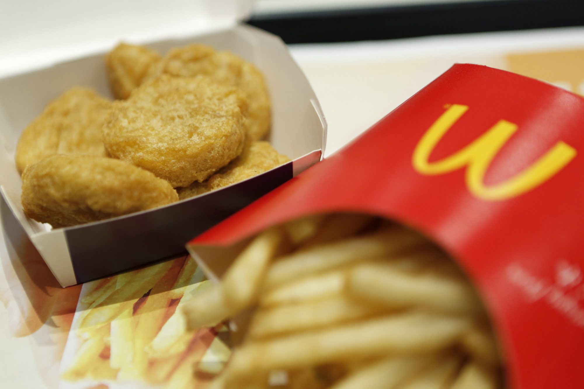 Views Of McDonald's Restaurants As McDonald's Japan Investigates Nuggets From Cargill's Thai Unit