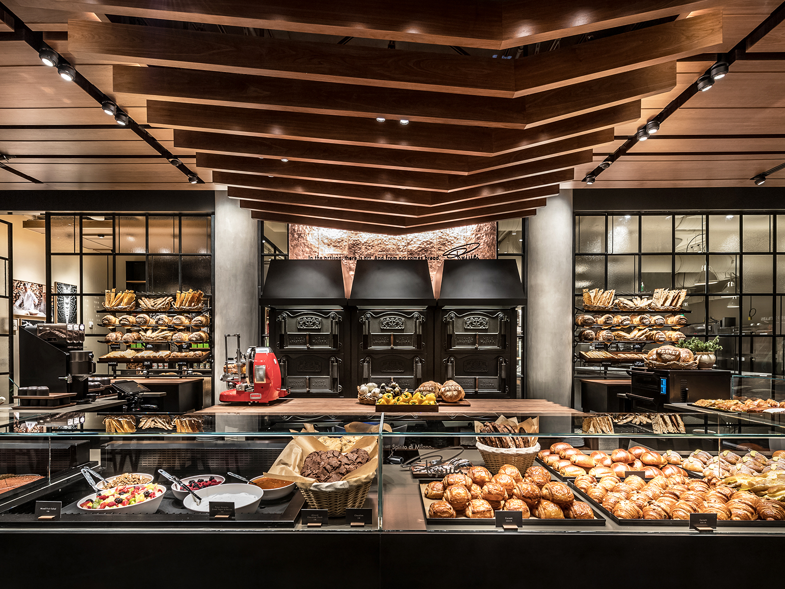 bakery at starbucks reserve store