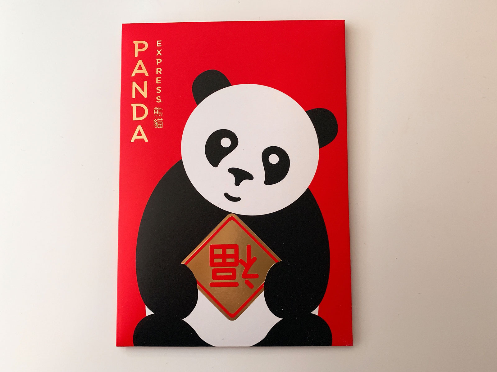 Panda Express Lunar New Year Envelope