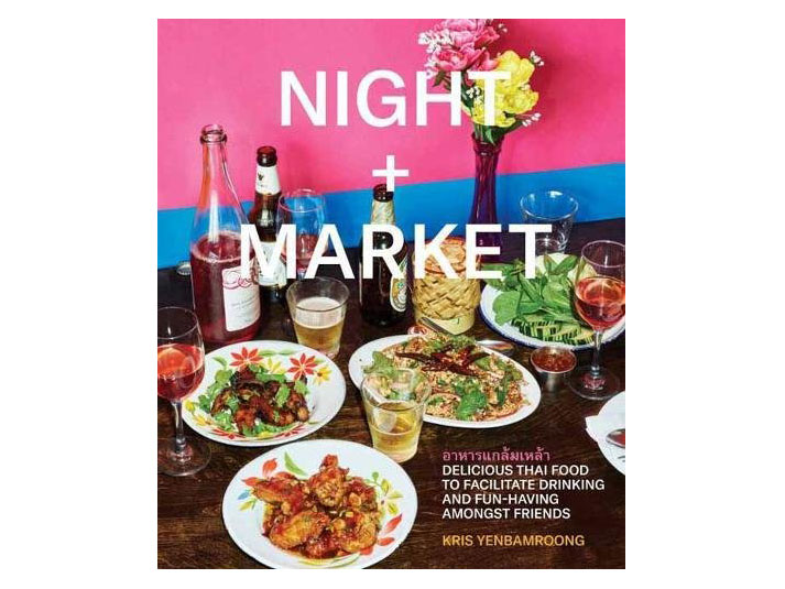 Nigh + Market: Delicious Thai Food to Facilitate Drinking and Fun-Having Amongst Friends by Kris Yenbamroong, Best New Chef 2016
