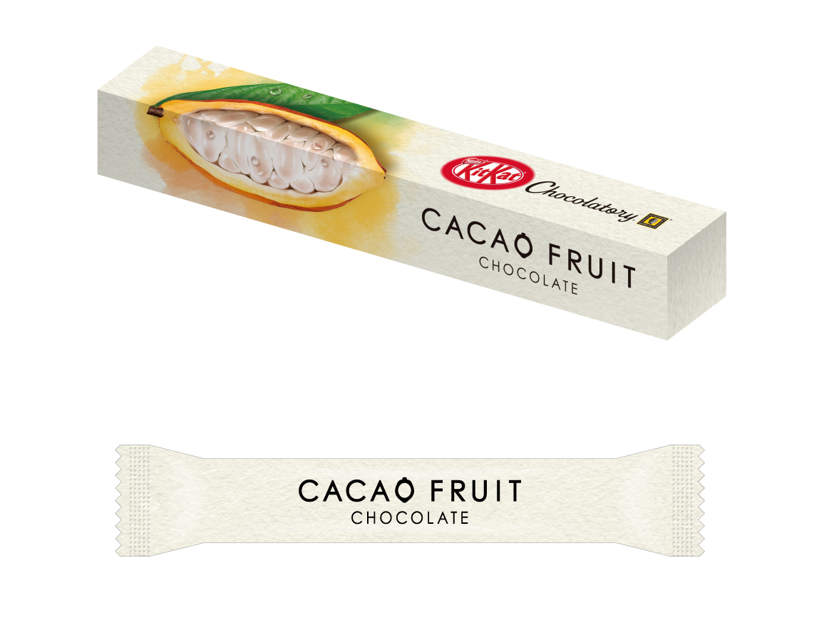 nestle-cacao-fruit-chocolate-FT-BLOG0719.jpg
