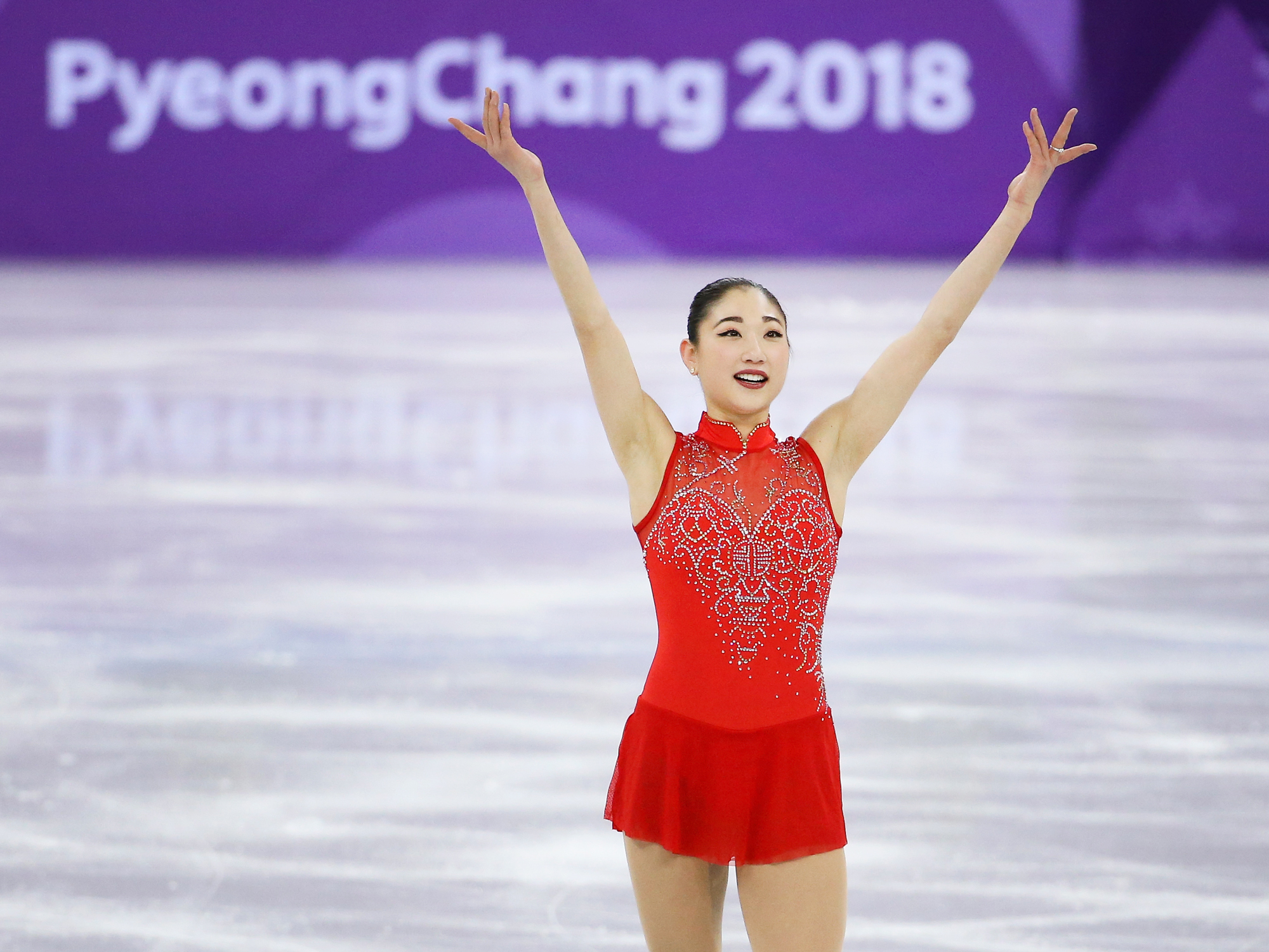 Figure Skater Mirai Nagasu Made Olympic History by Landing a Triple Axel