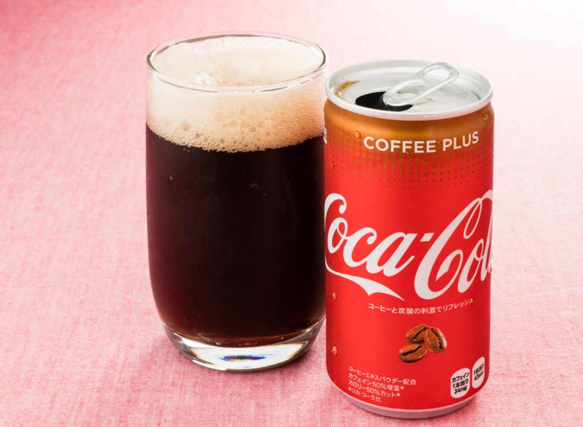 Coffee Coca-Cola Is Here
