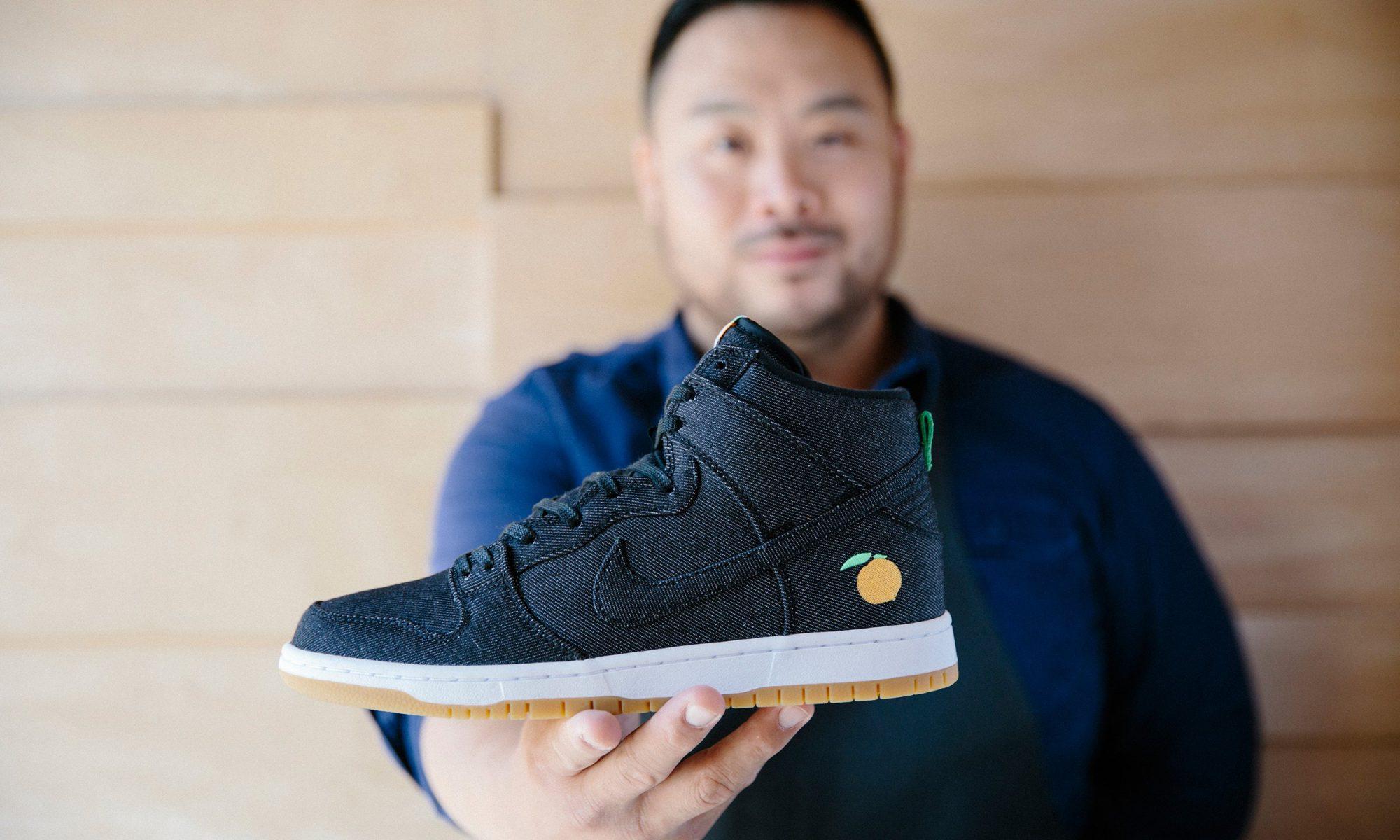 EC: David Chang Partners with Nike on New Momofuku Shoe