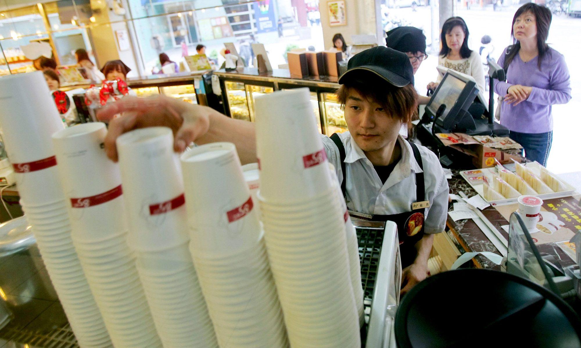 85C cafe