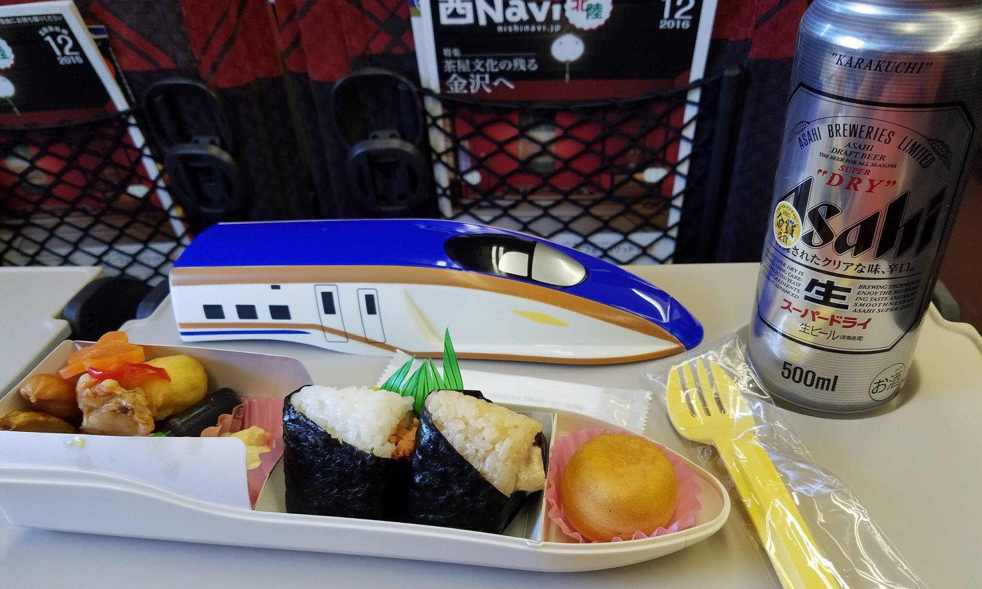 EC: Breakfast in Japan: An Unofficial Guide