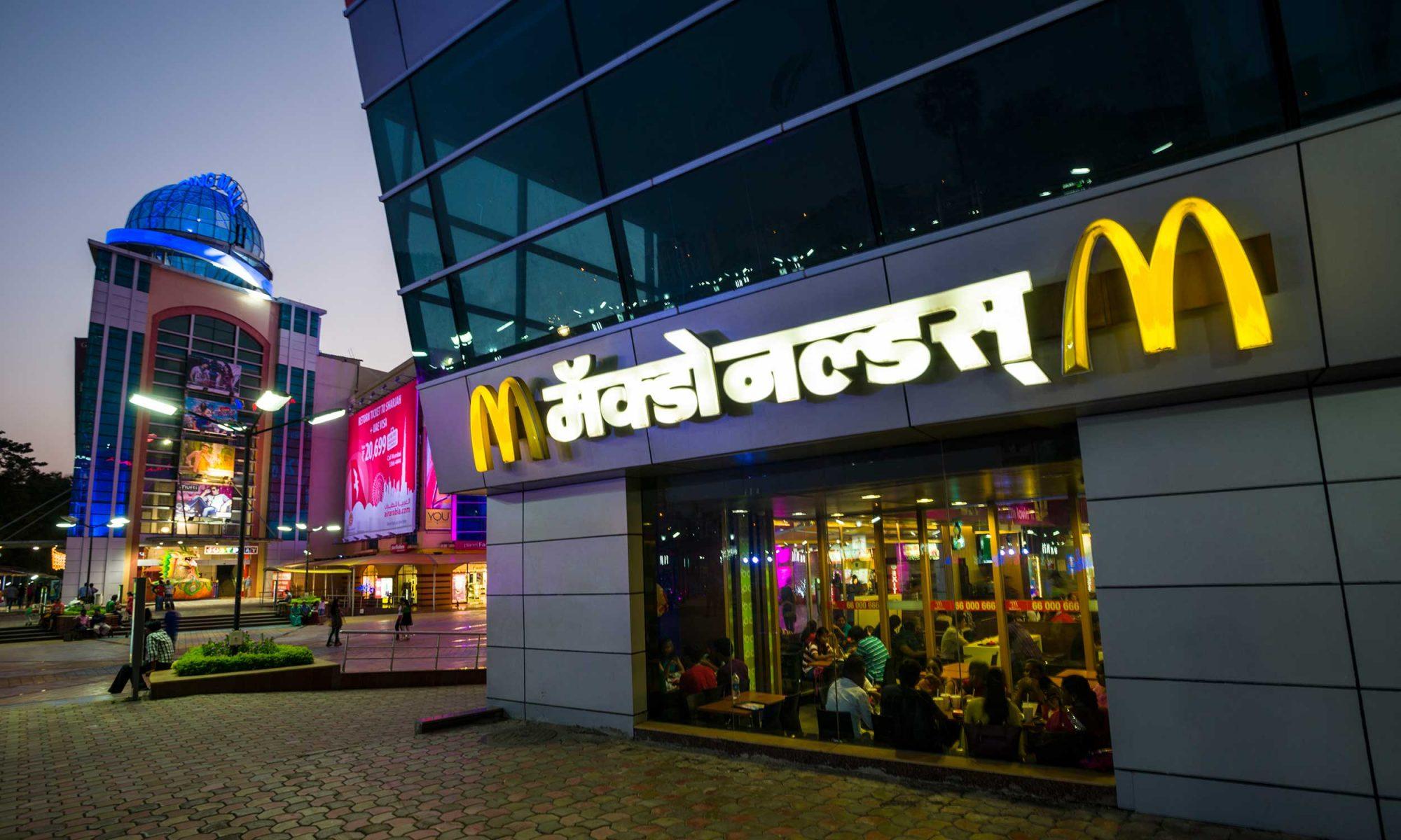 EC: McDonald's All-Day Breakfast Is Going Global
