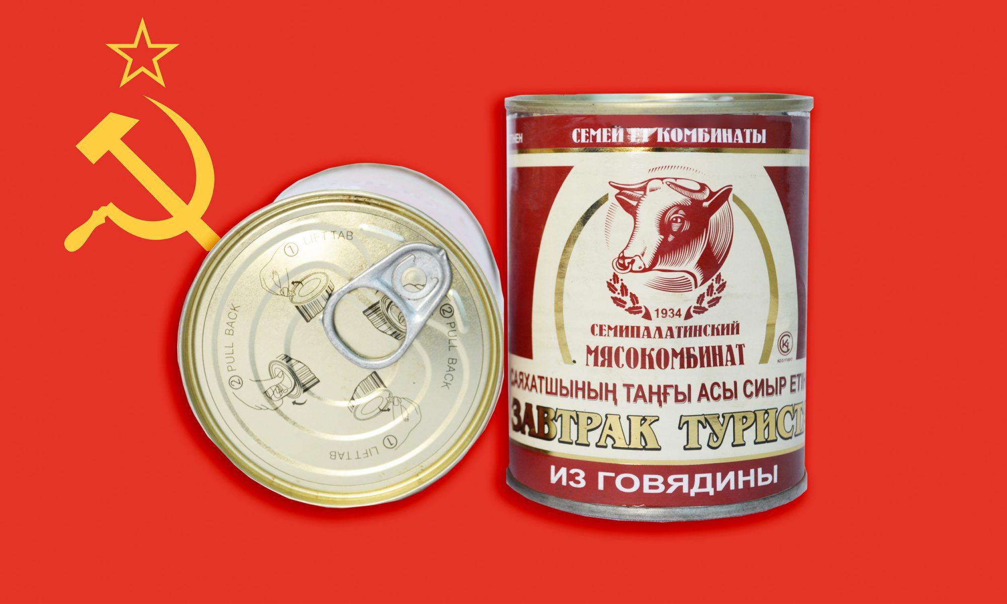 EC: The Return of Soviet Cuisine