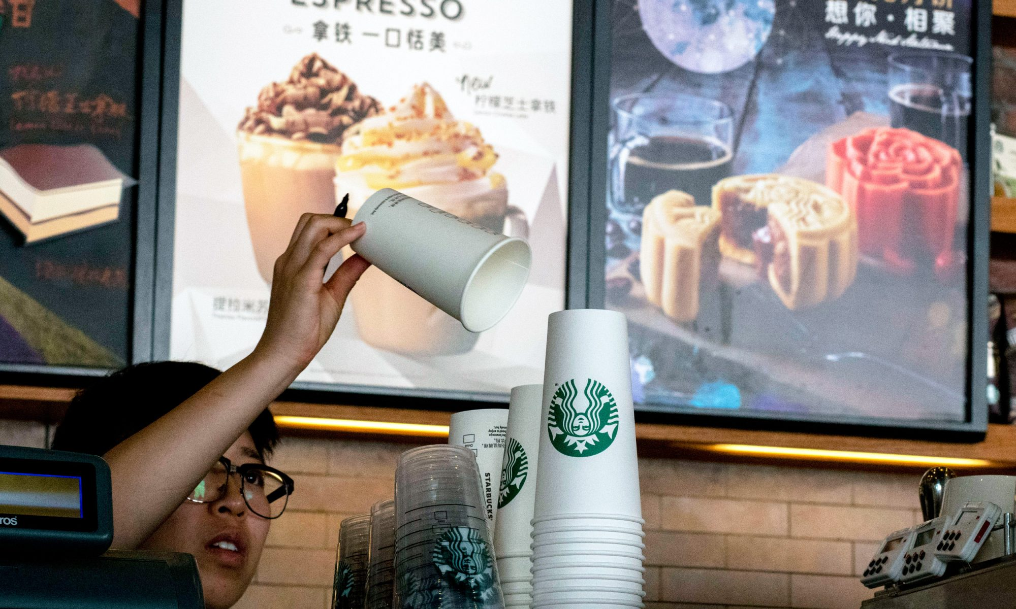 EC: Starbucks Is Loving China's Growing Taste for Coffee