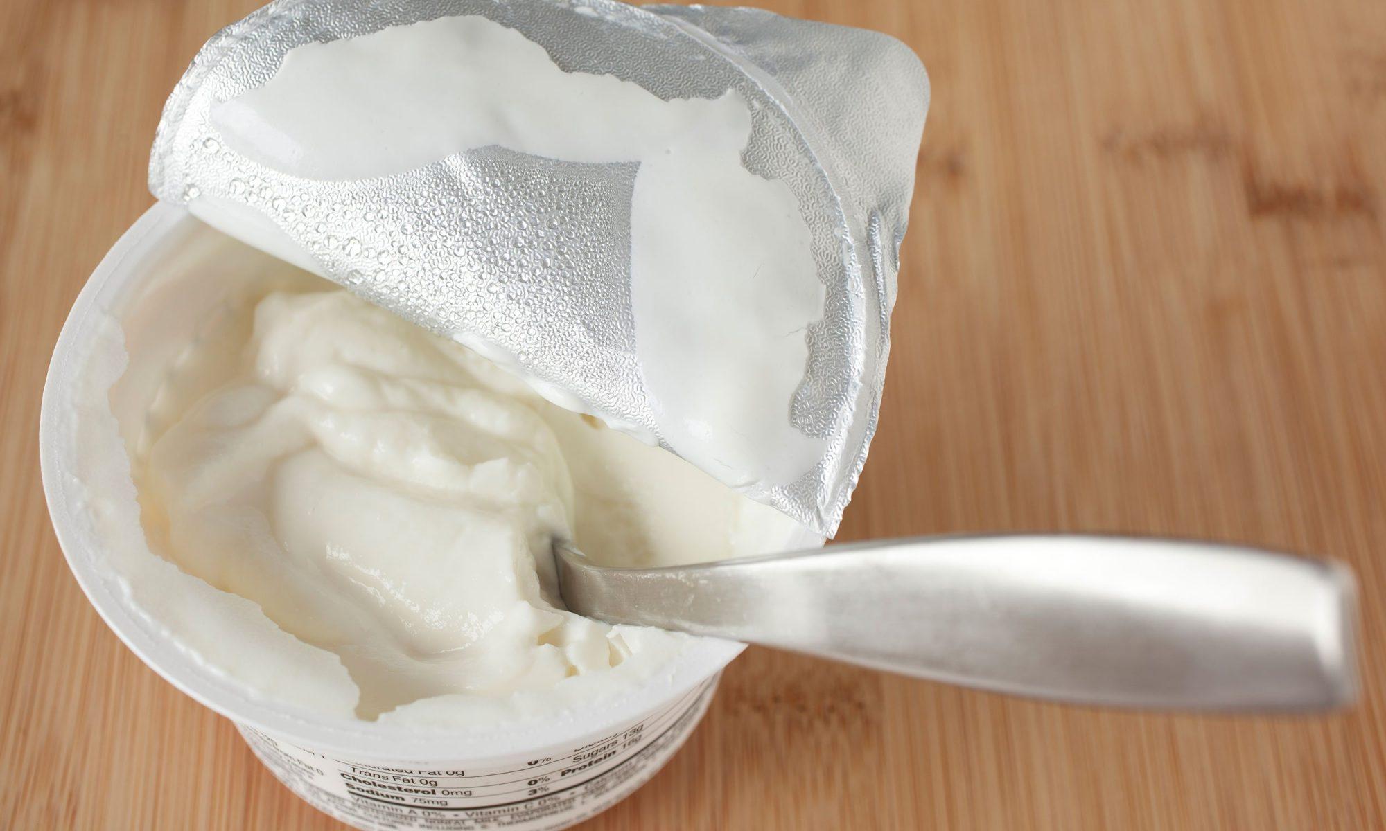 what is really in greek yogurt