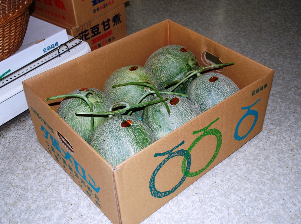 EC: These Japanese Cantaloupes Cost $27,000