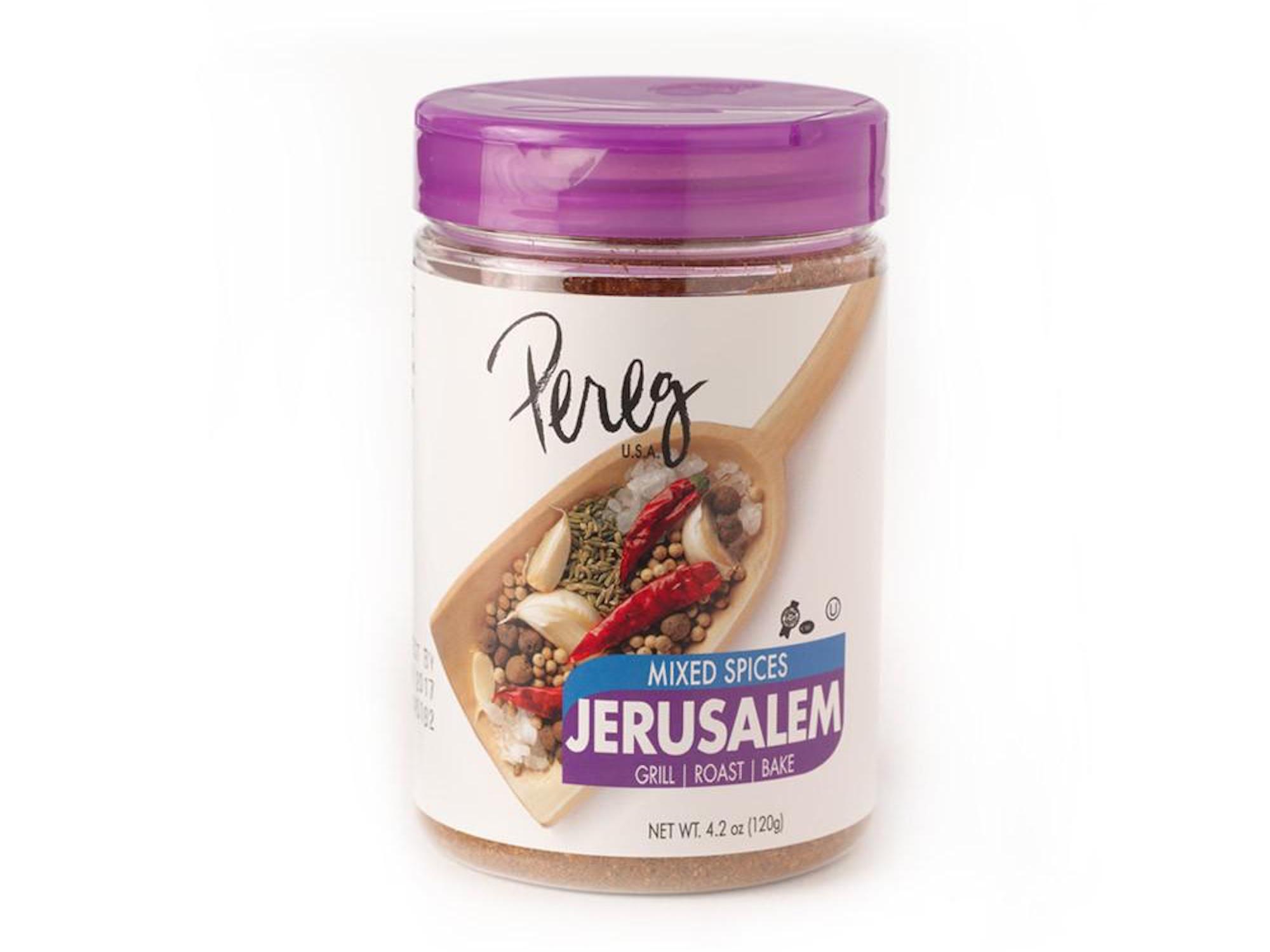 jerusalem-spice-mix.jpg