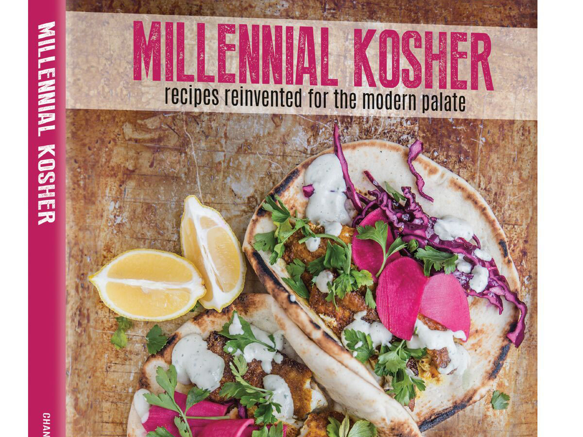 The Kosher Cookbook You Need Even If You're Not Jewish