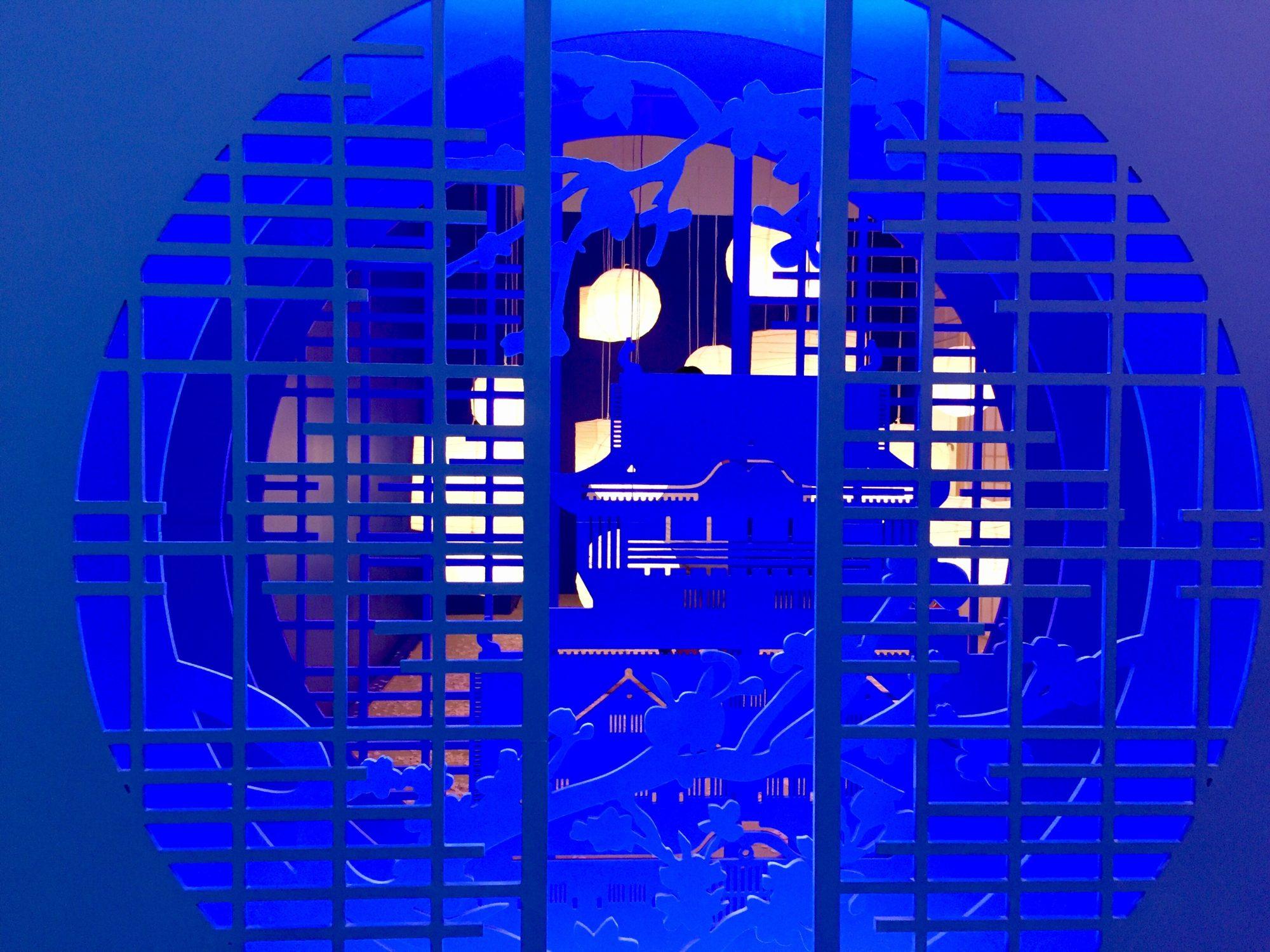 room-for-tea-blue.jpg
