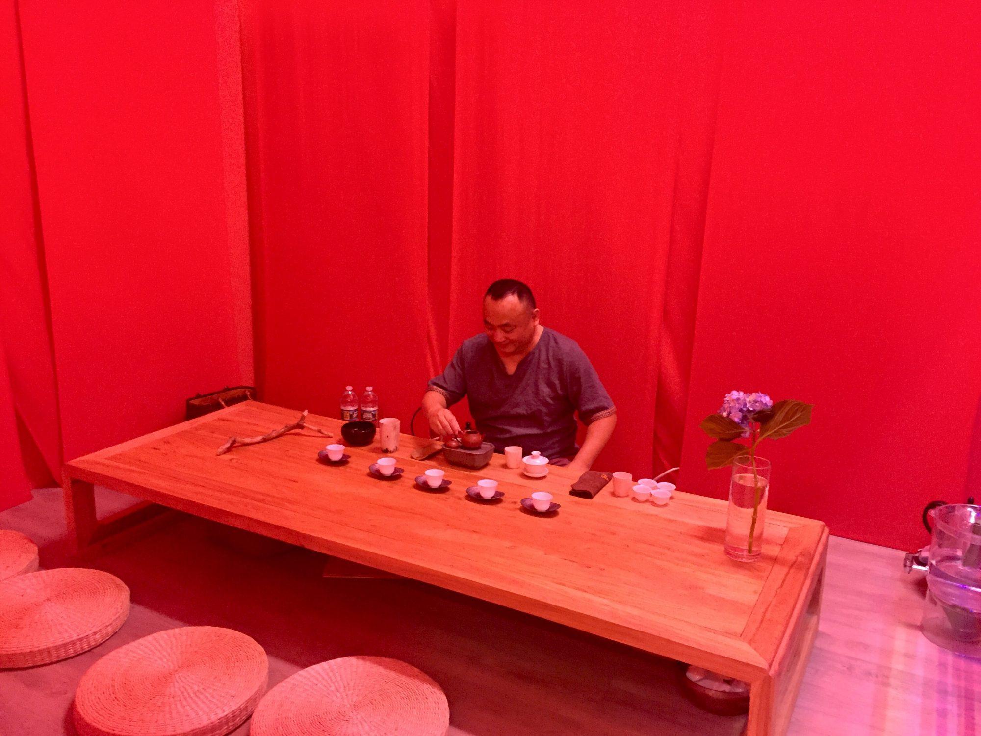 room-for-tea-ceremony.jpg