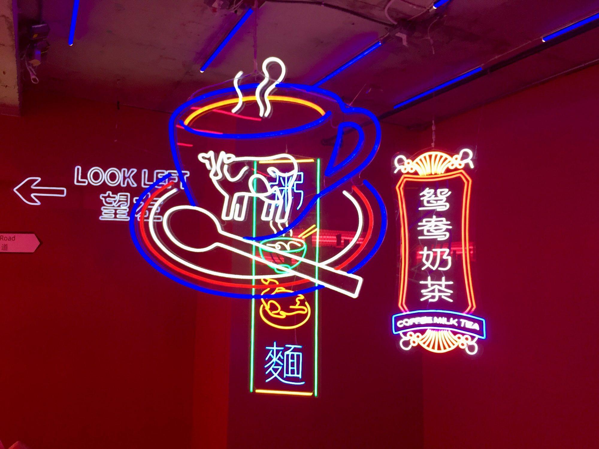 room-for-tea-neon.jpg