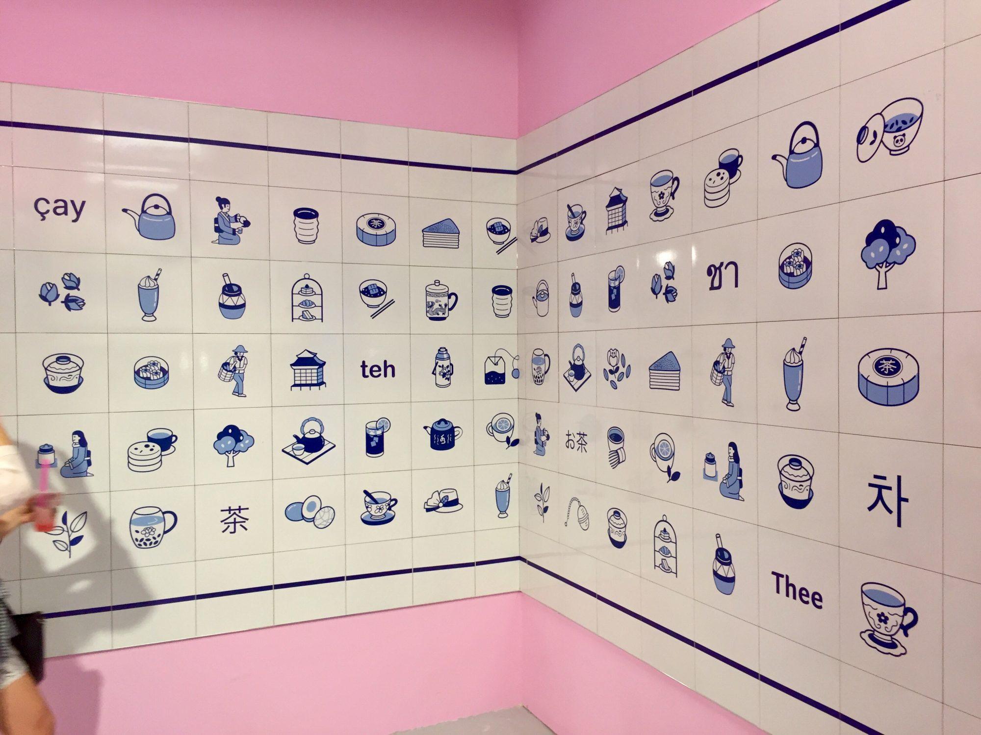 room-for-tea-tile.jpg