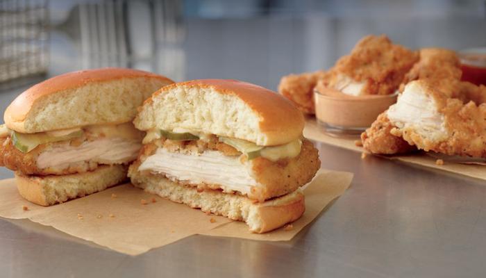 McDonald's Ultimate Chicken Sandwich