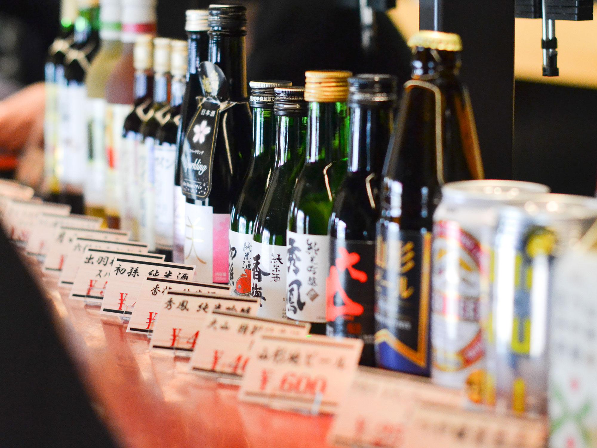 sake-inline.jpg