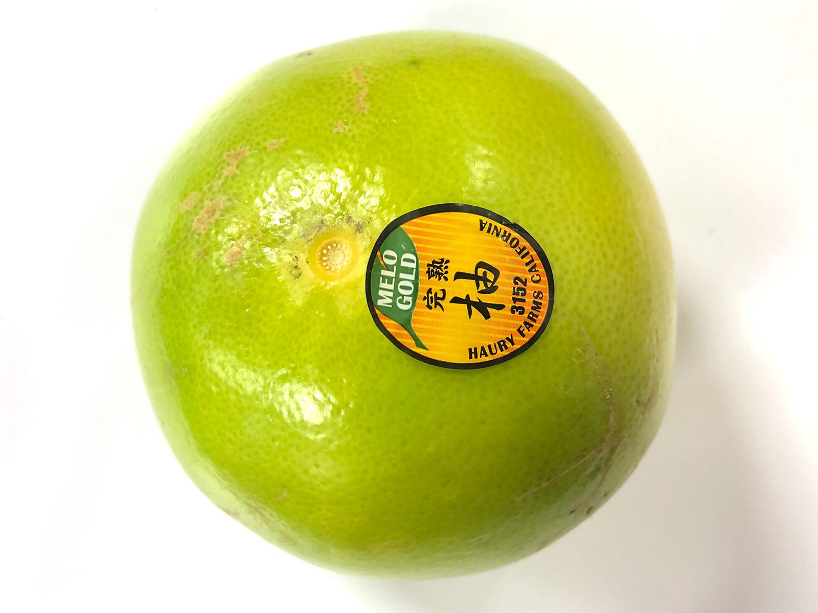 3152-melo-gold-grapefruit.jpg