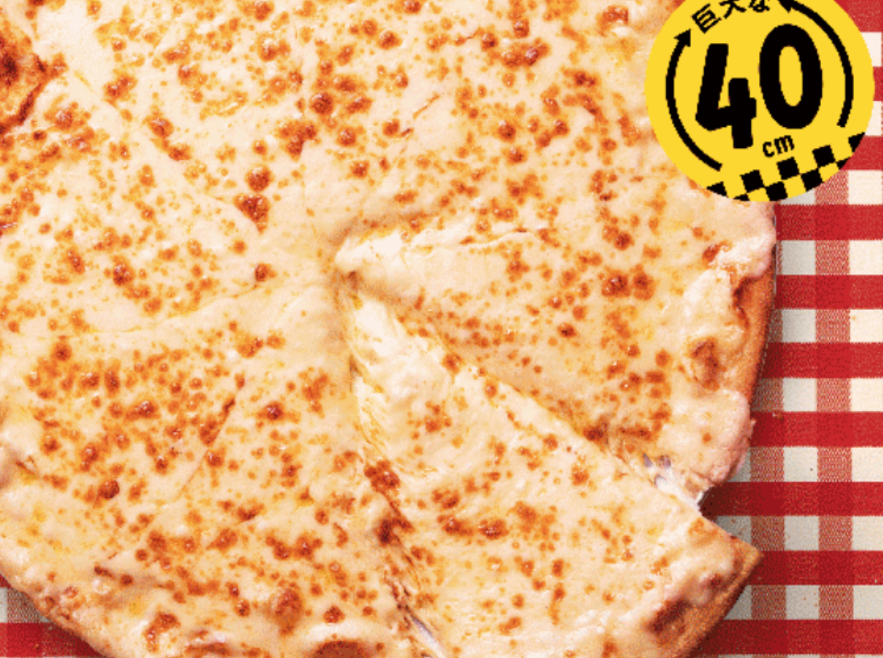 This Domino's Pizza Is Topped With TWO POUNDS of Cheese