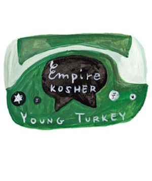 Illustration of a kosher turkey label