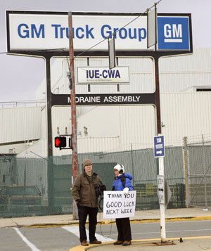 """Closing of the GM Plant"" film still"