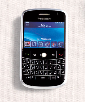Smart Phone (Such as BlackBerry, Palm Treo, Palm Centro)
