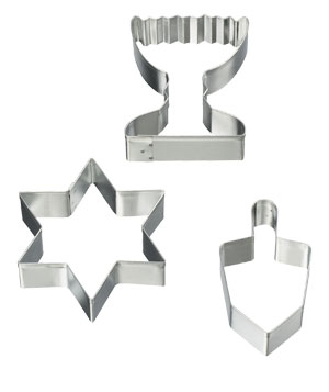 Crate & Barrel 3-piece Hanukkah Set