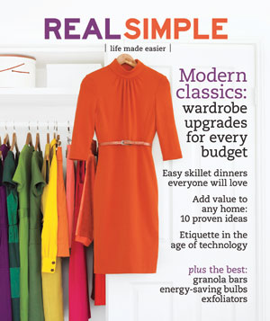 Real Simple Cover:  September 2008