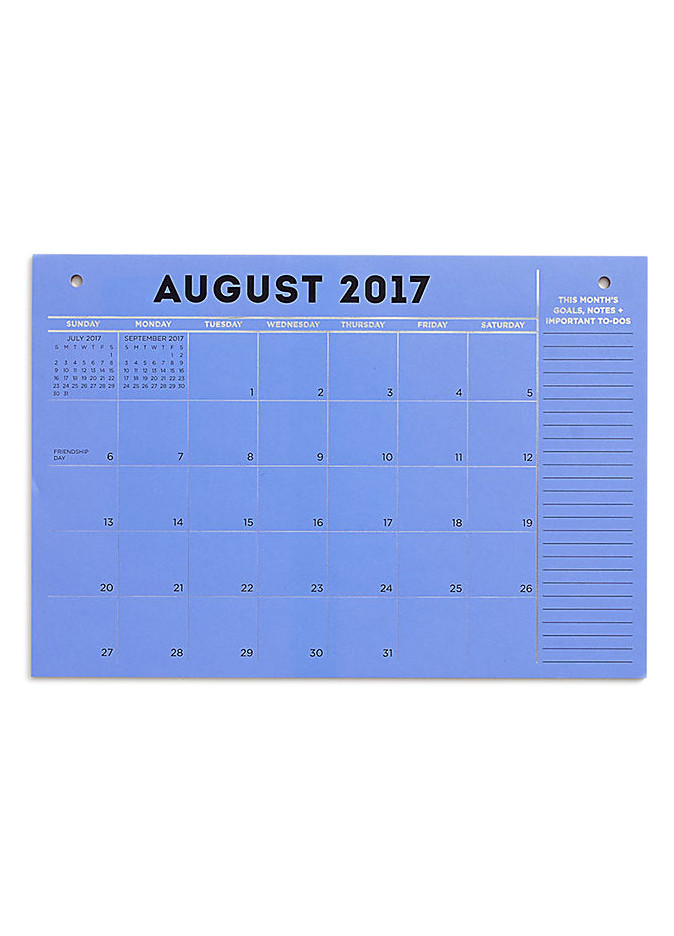 2017-2018 Colorful Blotter Calendar
