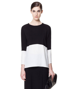 Zara Combined Studio Top