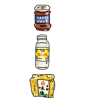 Illustration: olive tapenade, tahini, and white miso
