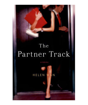 The Partner Track: Chapters 9 Through 17