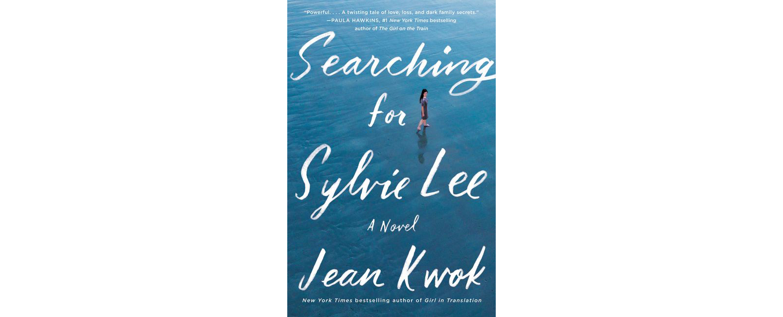 Cover of Searching for Sylvie Lee, by Jean Kwok