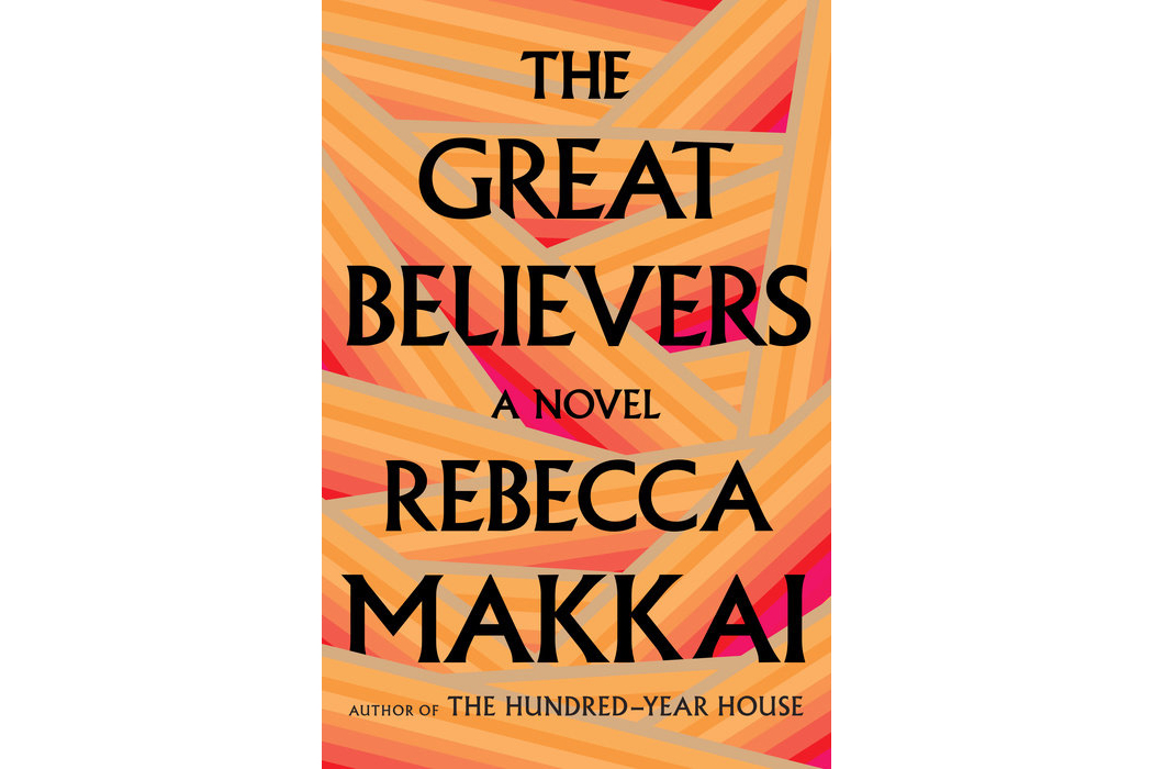 Discussion BooksThe Great Believers, by Rebecca Makkai