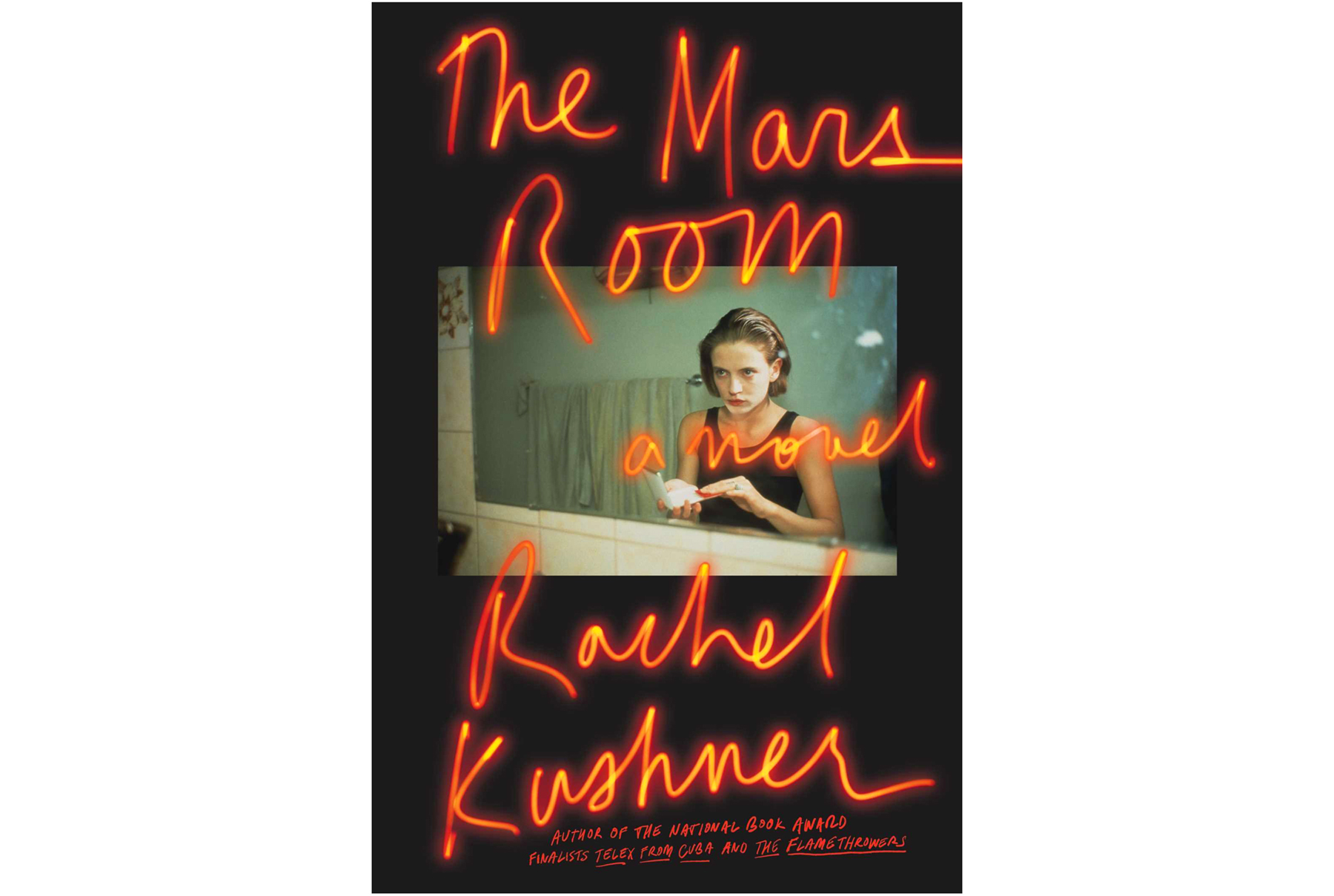Discussion Books Rachel Kushner, author of The Mars Room
