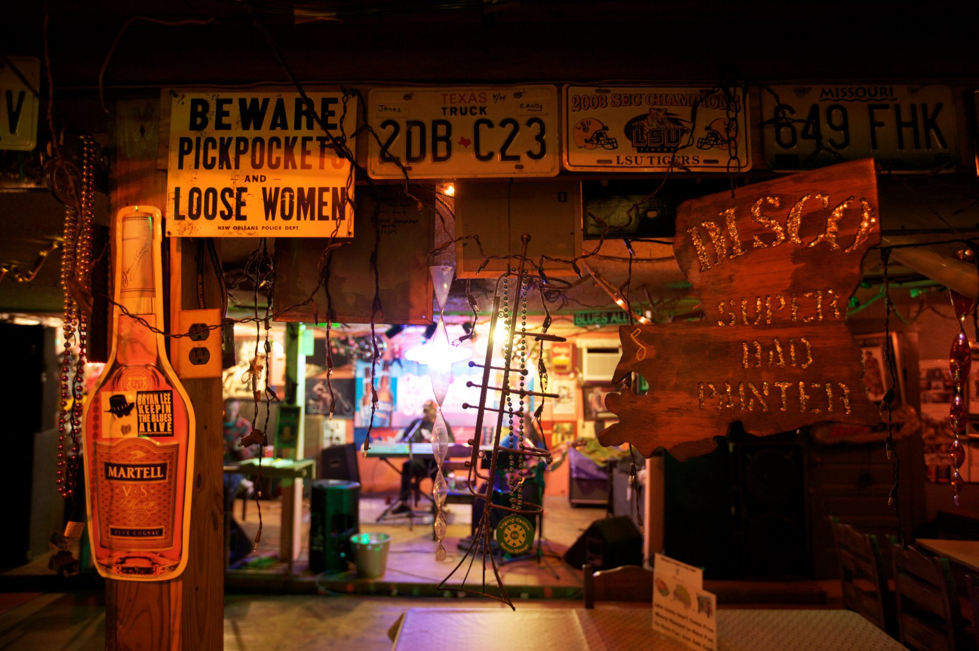Teddy's Juke Joint (Zachary, Louisiana)
