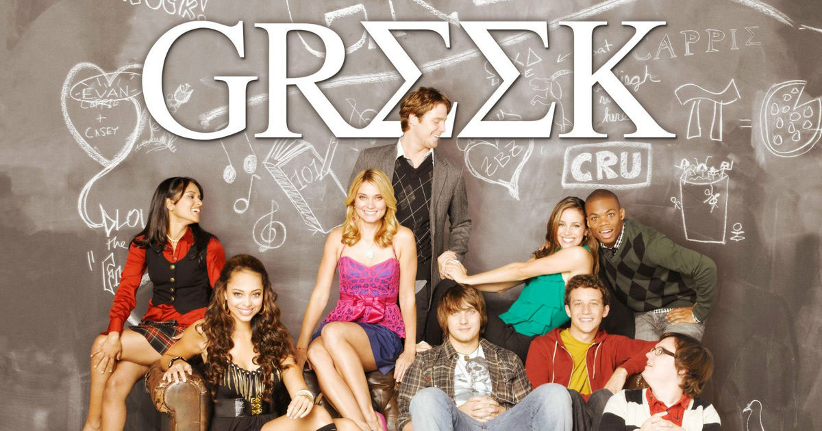 12 of The Best Sororities and Fraternities in TV and Movies
