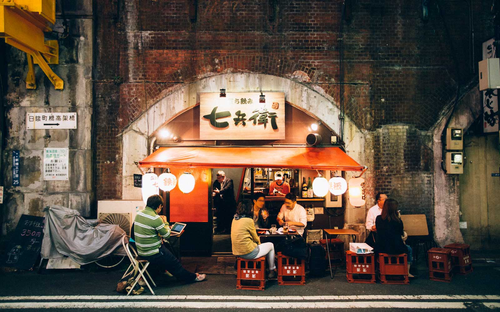 Weeknight Restaurant Dinner in Japan