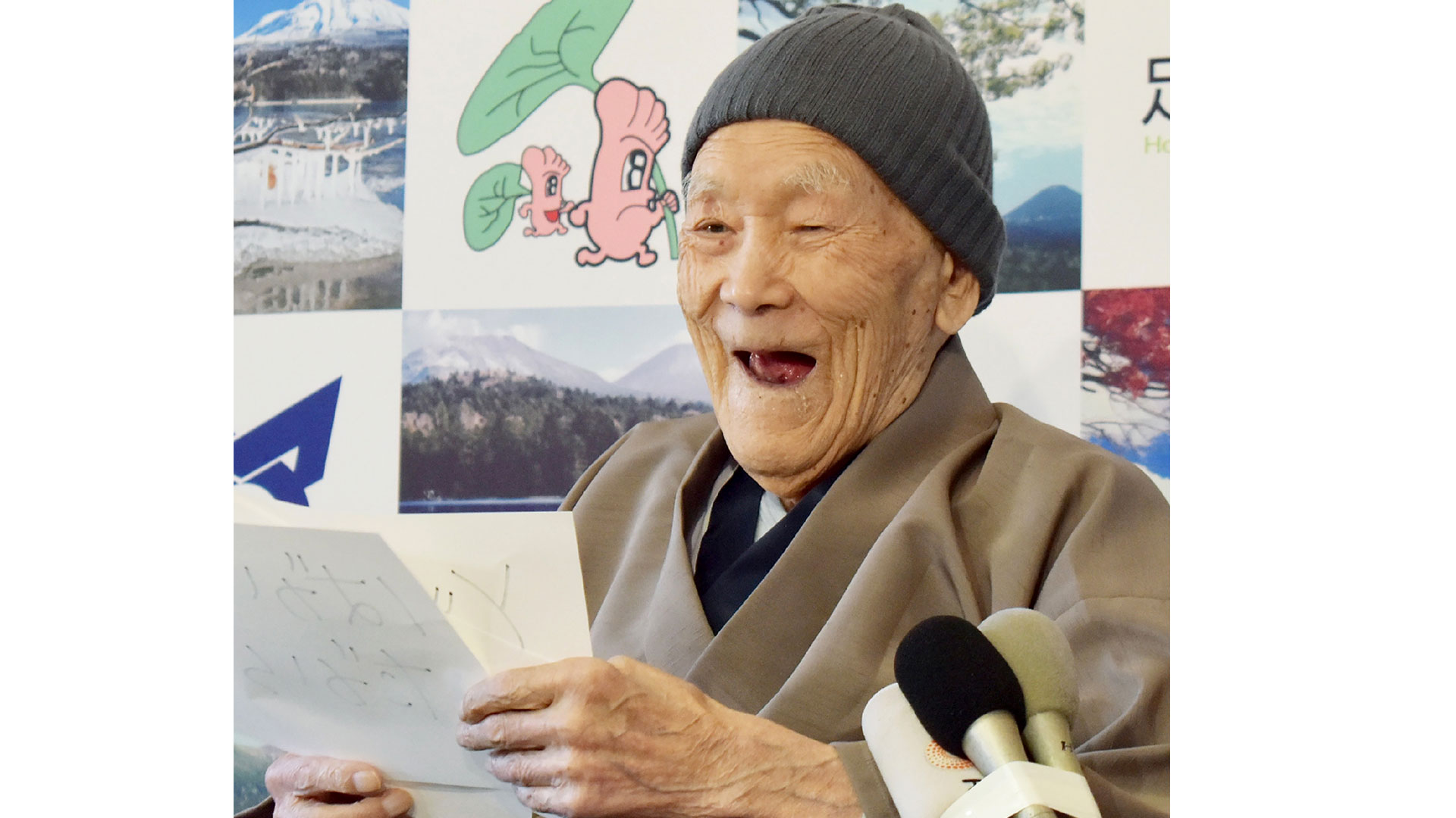 Southern Living Masazo Nonaka World's Oldest Man