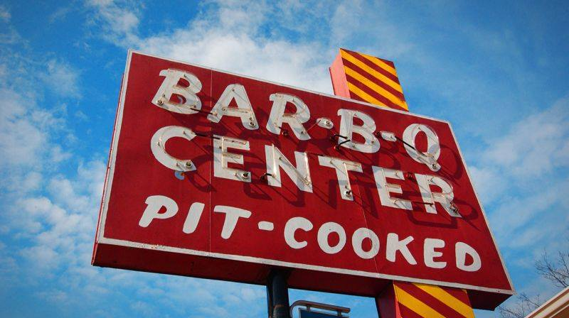 Bar-B-Q Center in Lexington, NC