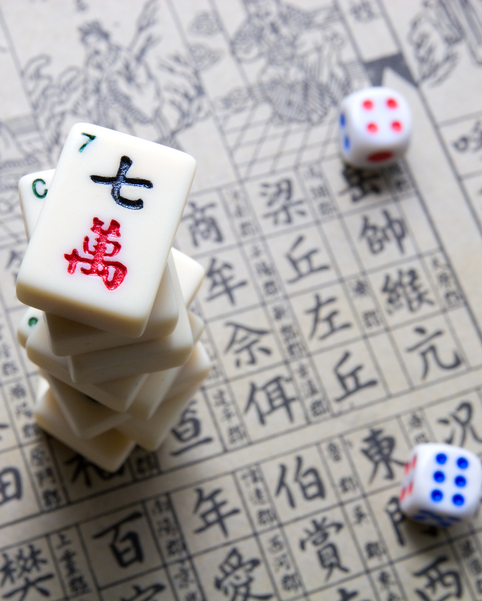 Science Says Playing Mahjong Could Supercharge Your Mental Health